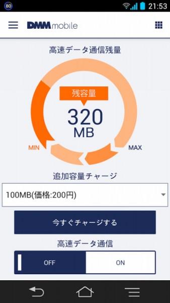 20150722-2205